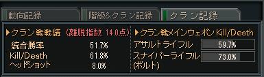 suddenattack 2013-05-06 16-11-28-029