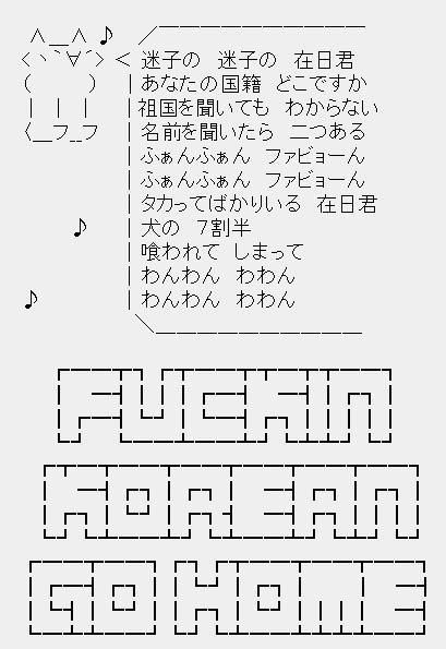 ニダ_convert_20130403094206