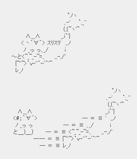 ニダ_convert_20130413134653