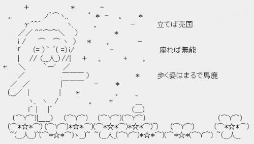 鳩山_convert_20130626131702