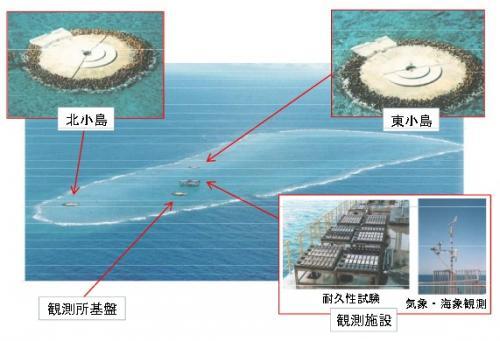 沖の島_convert_20130704120127
