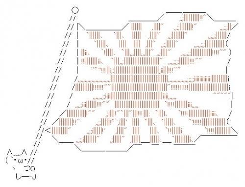 旭日旗を掲げるショボーン_convert_20130803142743
