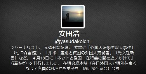 無題_convert_20130804140831