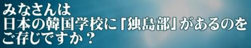 無題_convert_20130903215615