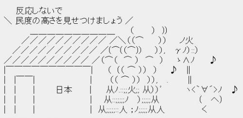 ニダ_convert_20131106113216