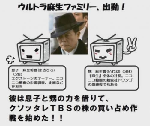麻生_convert_20131106123105