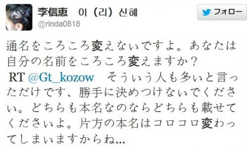 無題_convert_20131111133632