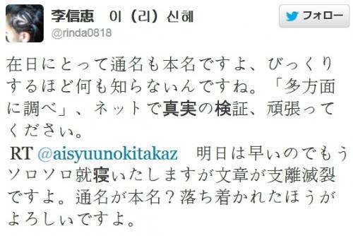 無題_convert_20131111134242