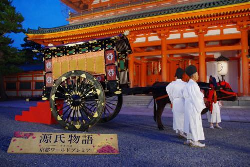 genji_gissha_convert_20131119181124.jpg
