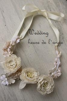 ウェディング花冠