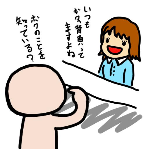 コンビニ店員2