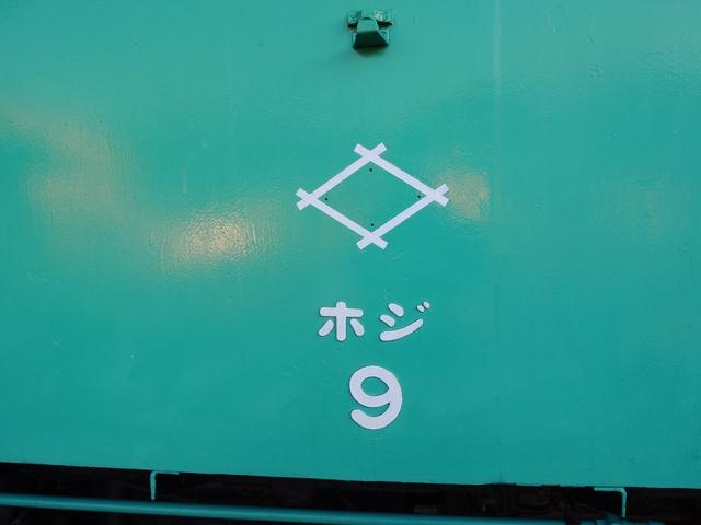 hoji9-03.jpg