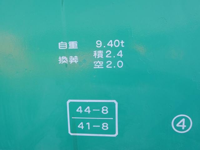 hoji9-04.jpg