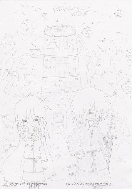 幻想雑景(19)