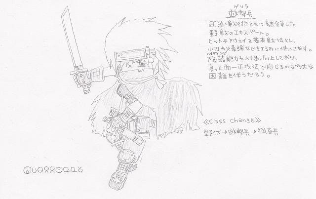 兵種夢想(10b)