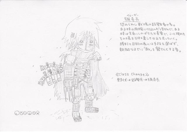 兵種夢想(10c)