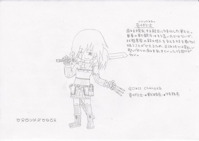 兵種夢想(11a)