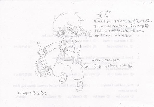 兵種夢想(12a)
