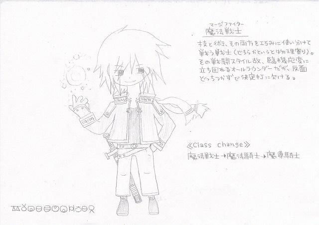 兵種夢想(13a)