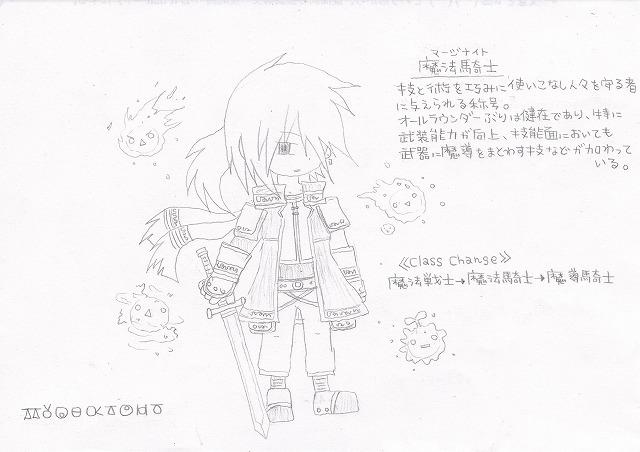 兵種夢想(13b)