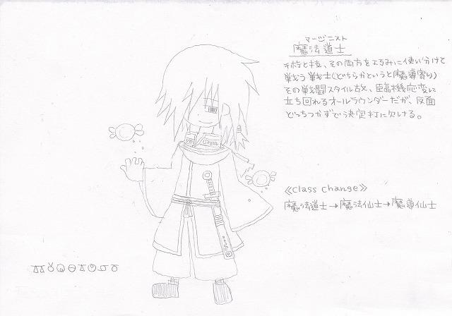兵種夢想(14a)