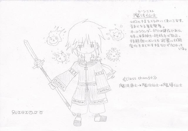 兵種夢想(14b)