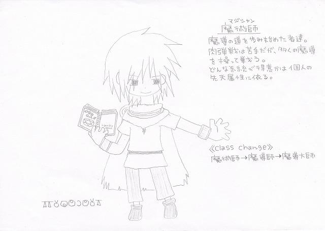 兵種夢想(15a)