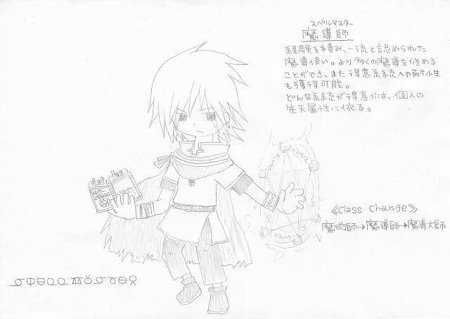 兵種夢想(15b)