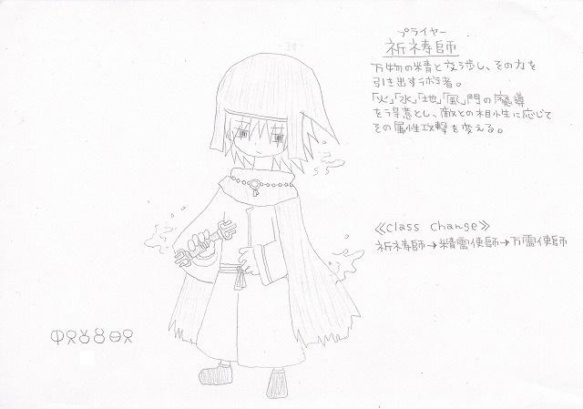 兵種夢想(16a)