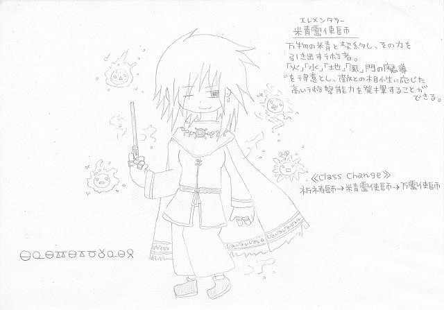 兵種夢想(16b)