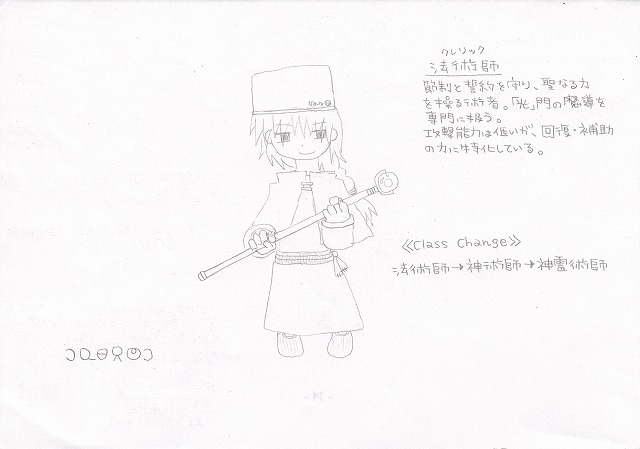 兵種夢想(17a)