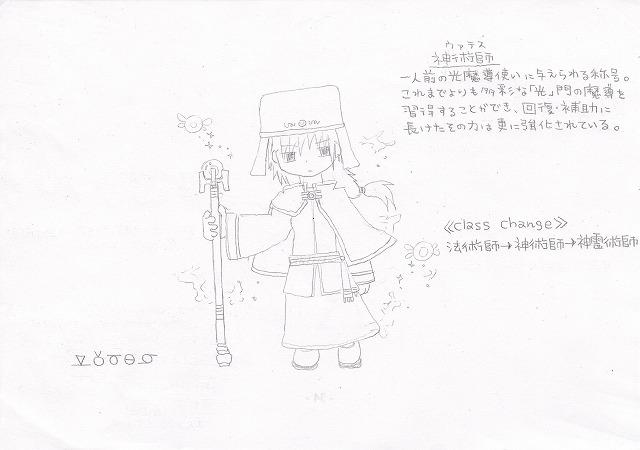 兵種夢想(17b)