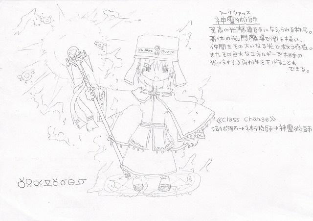 兵種夢想(17c)