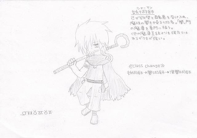 兵種夢想(18a)
