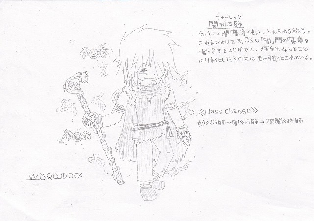 兵種夢想(18b)