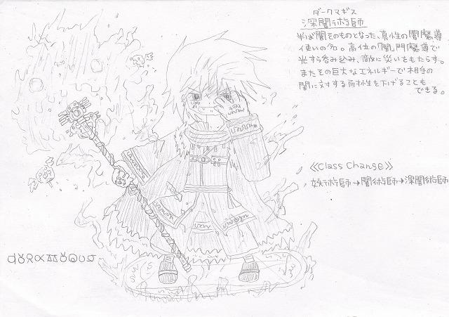 兵種夢想(18c)