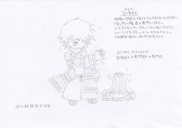 兵種夢想(19a)