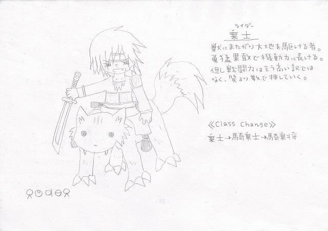 兵種夢想(5a)