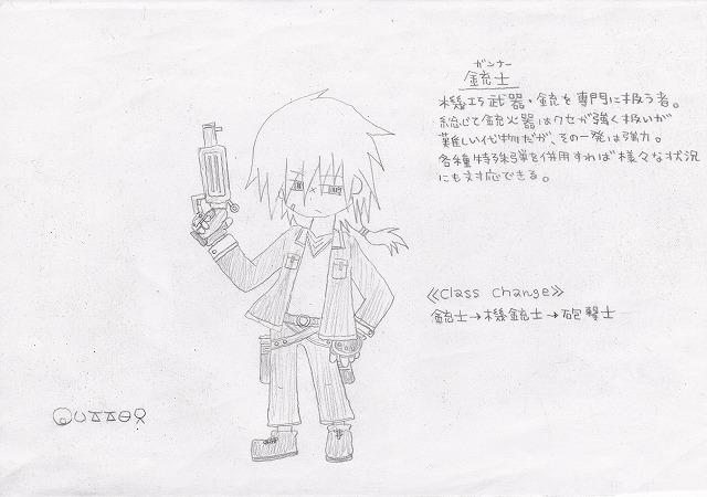 兵種夢想(7a)