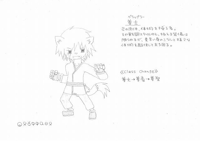 兵種夢想(8a)