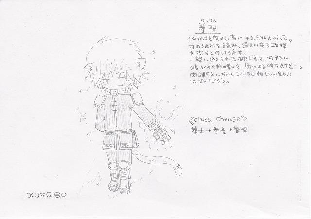 兵種夢想(8c)