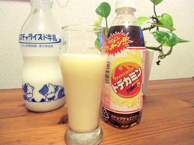 ドデカミルク