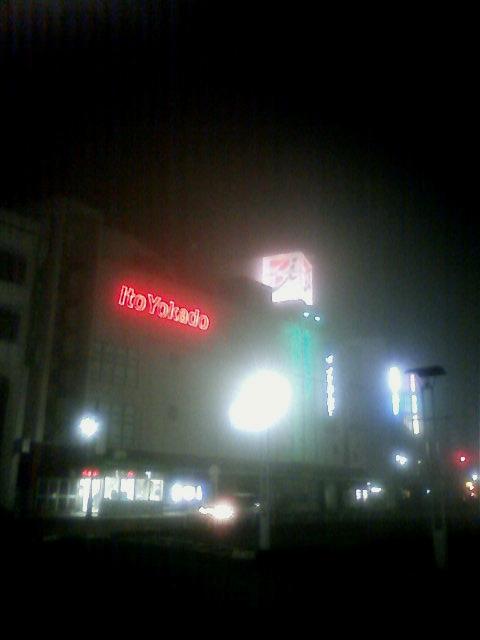 本川越駅前ヨーカドーあたり