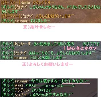 しるちゃん@うふふ