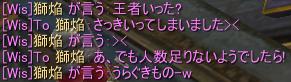うらぐきもの!?