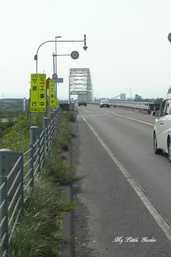 新石狩大橋