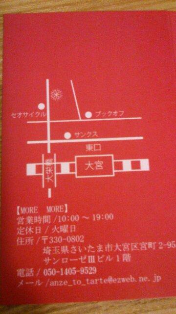 DSC_2386-1.jpg