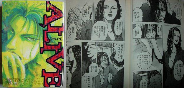 漫画 おすすめ コメディ 2ちゃん or 5ちゃん
