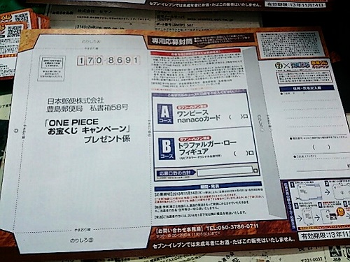 2013-11-07-13-54-30_deco.jpg