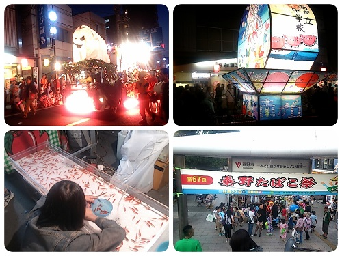 2014-09-29-10-35-16_deco.jpg